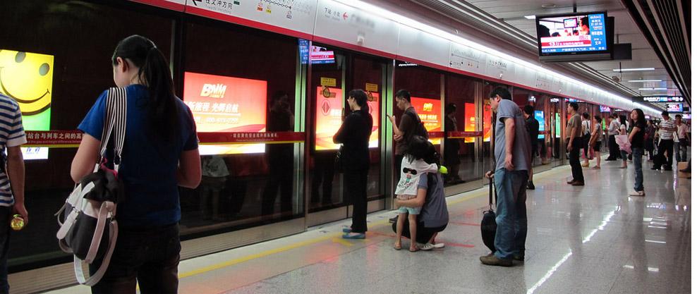 上海地铁6号线
