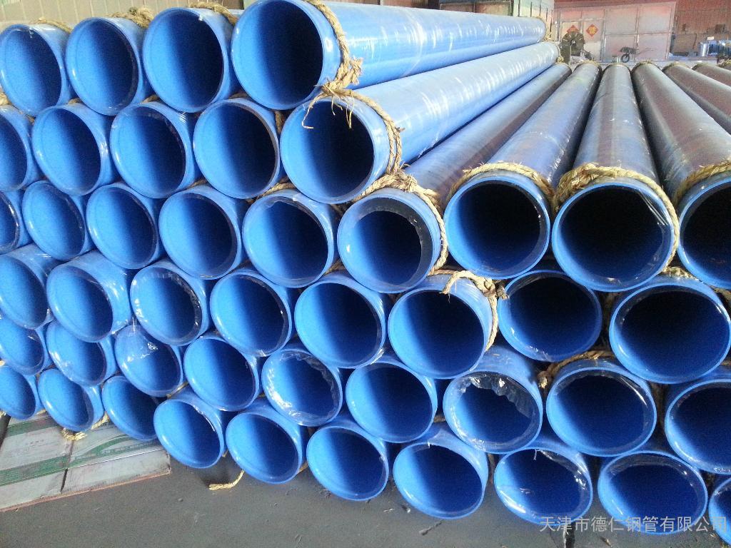 涂塑钢管检测方法有哪些