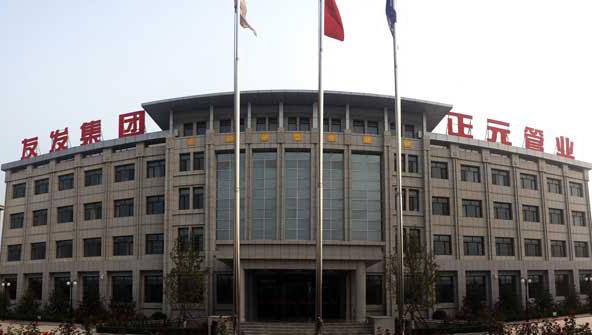 唐山正元管业